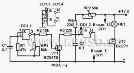 Схема регулятора света электрической лампы