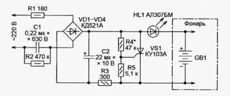 Зарядное устройство с автовыключением для аккумуляторного фонаря