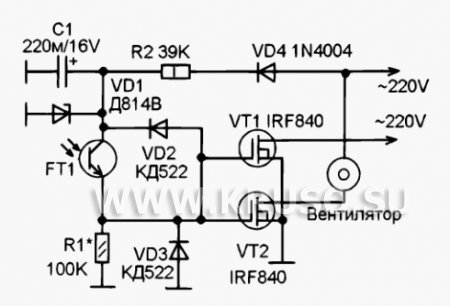 Схема управления вентилятора вытяжки от освещенности