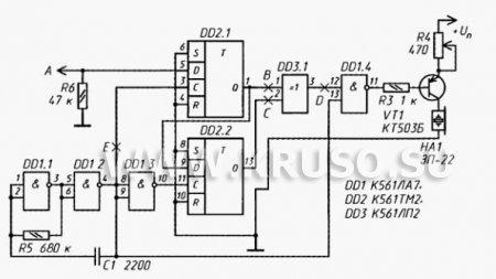 Звуковой сигнализатор включения электронных устройств