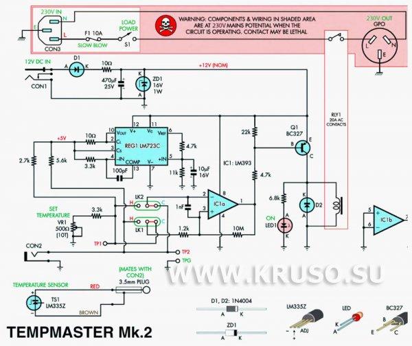 Универсальный электронный термостат на LM723