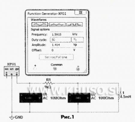 Измерение индуктивности и емкости с помощью мультиметра и ПК