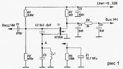Схема детектора на двухзатворном полевике