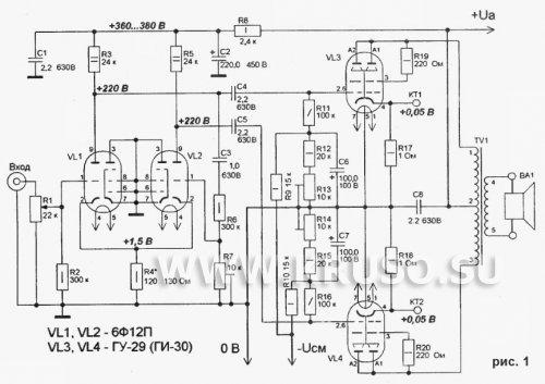 Схема УМЗЧ на 40 Ватт, с применением двойных тетродов ГУ=29 (ГИ-30)