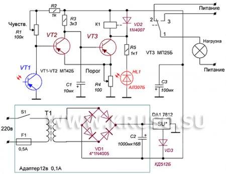 Фотореле на транзисторах