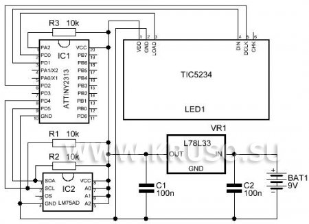 Цифровой термометр на датчике LM75AD