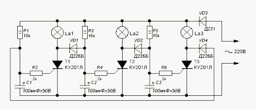 В качестве нагрузки используются обычные электролампы мощностью 40 Ватт.  Если использовать в схеме КУ 202 с буквой Н...