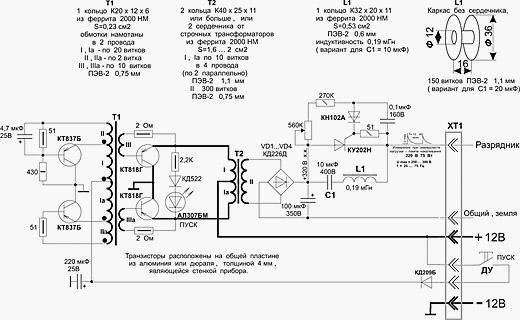 Реферат на тему краткие сведения об элементах обобщенной схемы электронно оптического прибора электронные схемы для...
