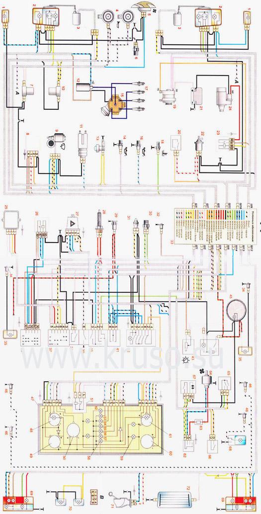 Ниже представлена принципиальная электрическая схема автомобиля ВАЗ 2107.  При возникновении неисправности в...