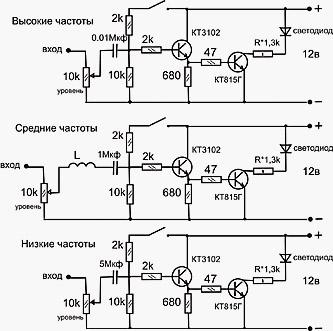 схема электрическая на светодиодах