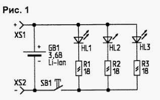 Схема светодиодный фонарик схема 42