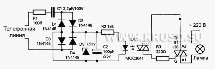 Схема лампового сигнализатора