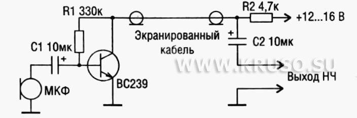 Схему простого микрофонного