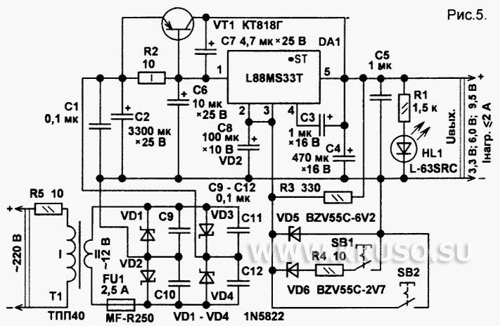 Схемы стабилизаторов на микросхемах фото 882