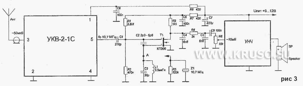 Схема детектора на
