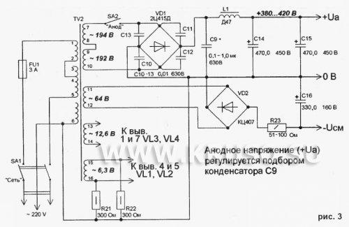 Схема УМЗЧ на 40 Ватт, с применением двойных тетродов ГУ=29 (ГИ-30) .
