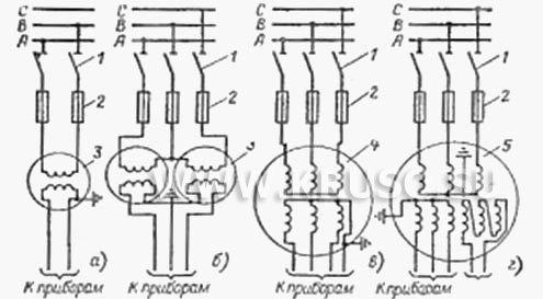 Два однофазных трансформатора