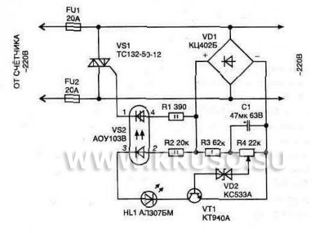 Защищаем радиоаппаратуру от повышенного сетевого напряжения